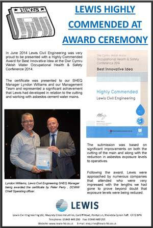 Lewis Highly Commended at Awards Ceremony